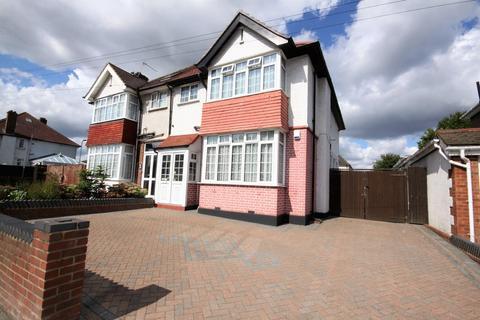 4 bedroom semi-detached house for sale - Crofton Lane, Petts Wood