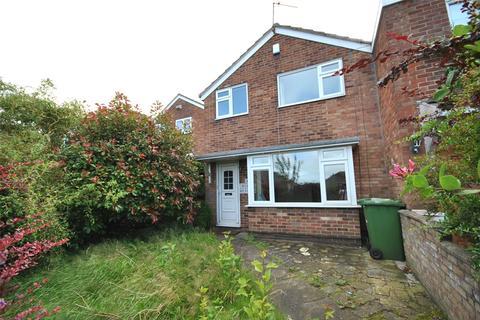 3 bedroom semi-detached house for sale - Dale Park Gardens, Cookridge, Leeds, West Yorkshire