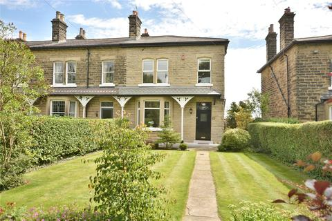 4 bedroom terraced house for sale - Shadwell Lane, Leeds