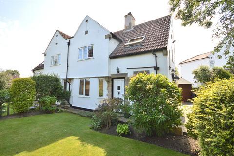 3 bedroom semi-detached house for sale - Moorland Crescent, Leeds, West Yorkshire