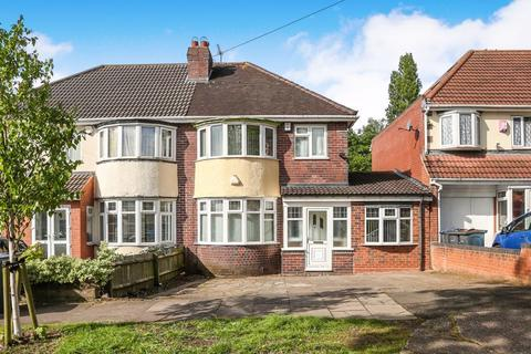 3 bedroom semi-detached house for sale - Cherry Orchard Road, Birmingham