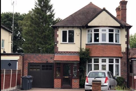 3 bedroom detached house for sale - Chester Road, Sutton Coldfield
