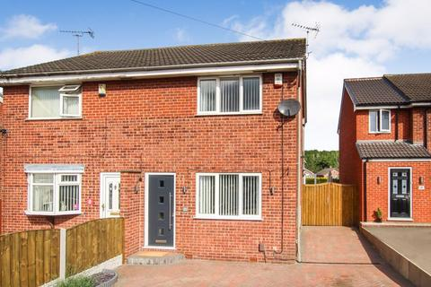 2 bedroom semi-detached house for sale - Westland Drive, Pinxton
