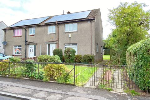 4 bedroom semi-detached house for sale - 11  Swallow Road, Faifley, G81 5BW