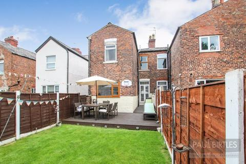 3 bedroom terraced house for sale - Delamere Road, Flixton, Trafford, M41