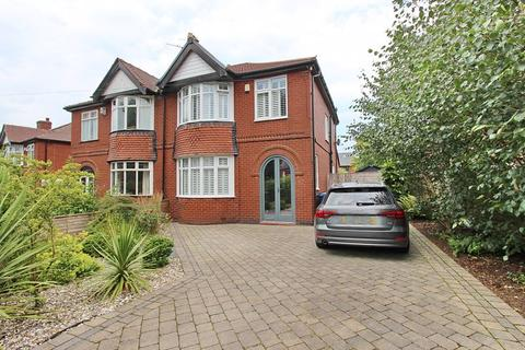 3 bedroom semi-detached house for sale - Ashbourne Grove, Whitefield, Manchester