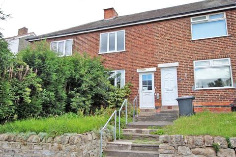 2 bedroom townhouse for sale - Coppice Road, Arnold, Nottingham