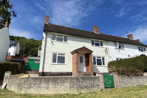 3 bedroom semi-detached house for sale - Mount Pleasant, Middletown, Welshpool, Powys, SY21 8HD