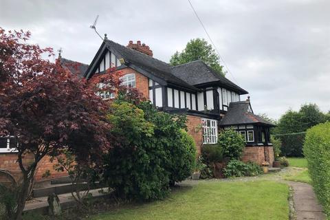 4 bedroom semi-detached house for sale - 3 Manor Cottage