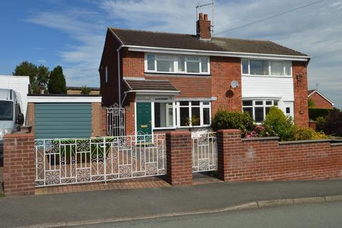 3 bedroom semi-detached house for sale - Leahall Lane, Brereton