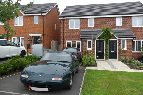 3 bedroom semi-detached house for sale - Shavington, Cheshire