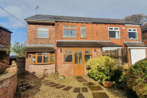 4 bedroom semi-detached house for sale - Haslington, Cheshire