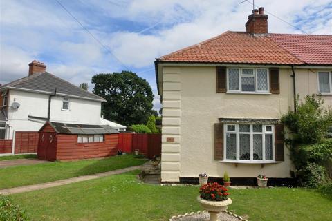 3 bedroom end of terrace house for sale - Greenaleigh Road, Yardley Wood, Birmingham