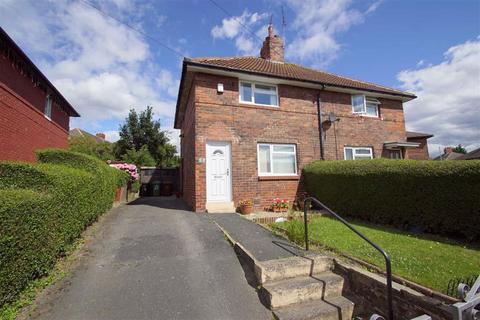 2 bedroom semi-detached house for sale - Rookwood Street, Leeds
