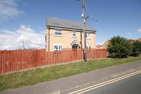 3 bedroom semi-detached house for sale - Chadwick Close, Ushaw Moor, County Durham