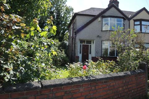 3 bedroom semi-detached house for sale - Olivetree Road, Wavertree, Liverpool, L15 7LL
