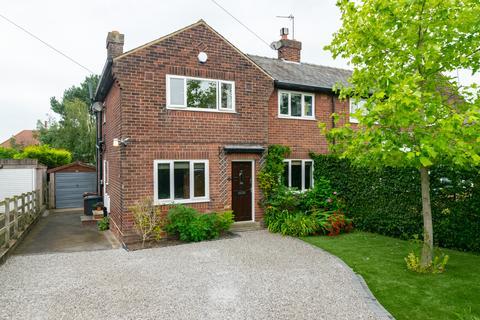 4 bedroom semi-detached house for sale - Hawks Nest Gardens West, Leeds, West Yorkshire, LS17