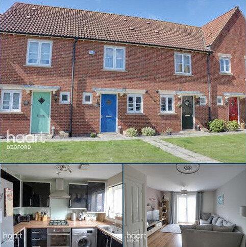 2 bedroom terraced house for sale - Linnet Lane, Bedford