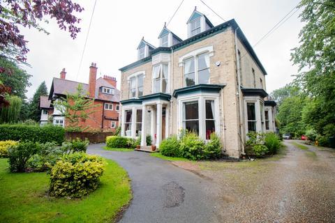 3 bedroom semi-detached house to rent - Newland Park HU5