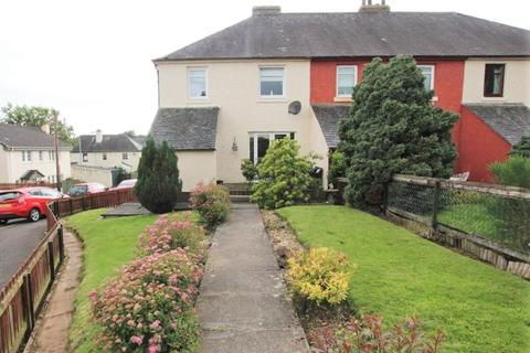 3 bedroom end of terrace house for sale - 1 Tinto Drive, West End, Carstairs Junction