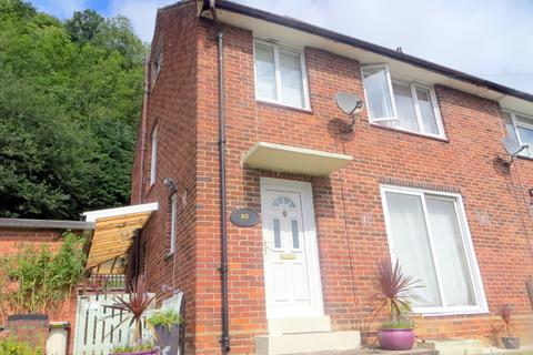 3 bedroom semi-detached house for sale - 25 Woodside, Welshpool, Powys, Sy21 7NG