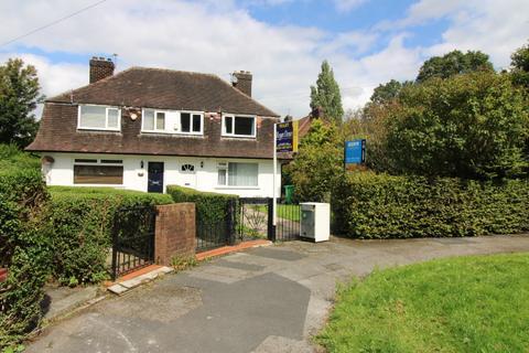 3 bedroom semi-detached house to rent - 18 Hall Lane, Baguley, Wythenshawe M23