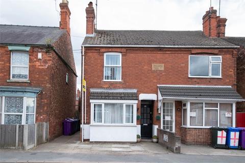 2 bedroom semi-detached house for sale - Argyle Street, Boston, Lincolnshire