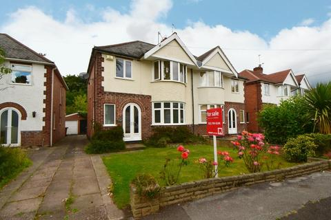 3 bedroom semi-detached house for sale - Sandy Hill Road, Shirley