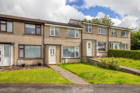 3 bedroom terraced house to rent - Hayclose Crescent, Kendal