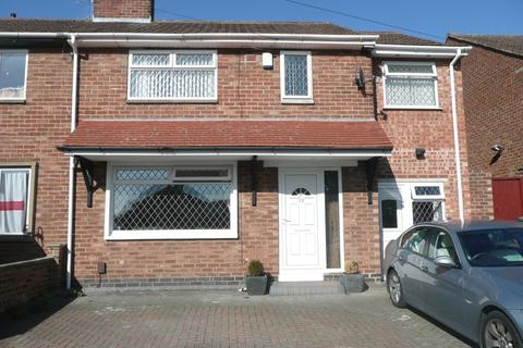 4 bedroom semi-detached house for sale - Sandcroft Road, Dringhouses, York
