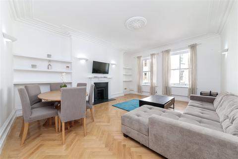 1 bedroom flat for sale - Park Mansions, London, SW1X