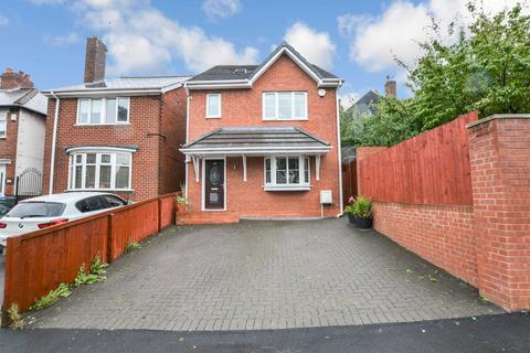 4 bedroom detached house for sale - Manor House Road, Wednesbury
