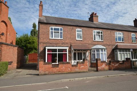 4 bedroom semi-detached house for sale - Lime Grove, Newark