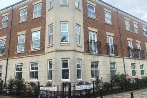 2 bedroom apartment for sale - North Main Court , South Shields