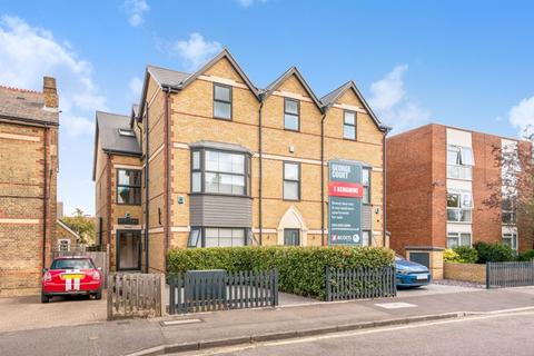 1 bedroom flat for sale - George Court, 75 Granville Road, Sidcup
