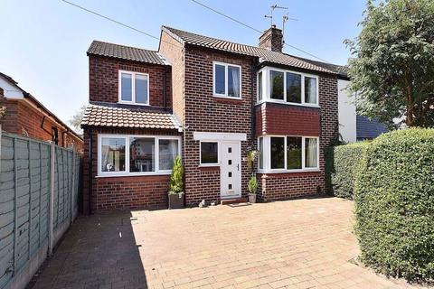 4 bedroom semi-detached house for sale - Lilac Avenue, Knutsford