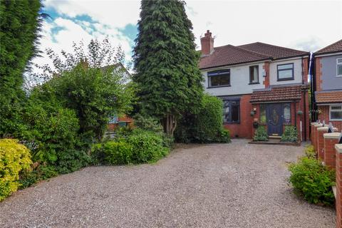 3 bedroom semi-detached house for sale - Wood Lane, Ashton-under-Lyne, Greater Manchester, OL6