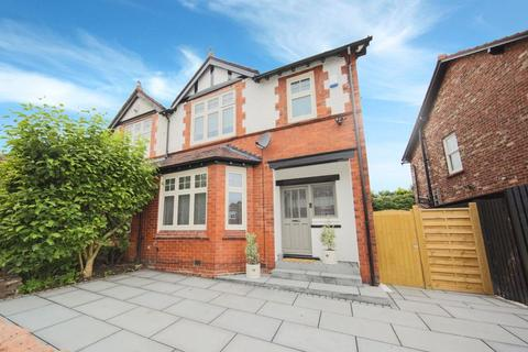 3 bedroom semi-detached house for sale - Cleveland Road, Hale