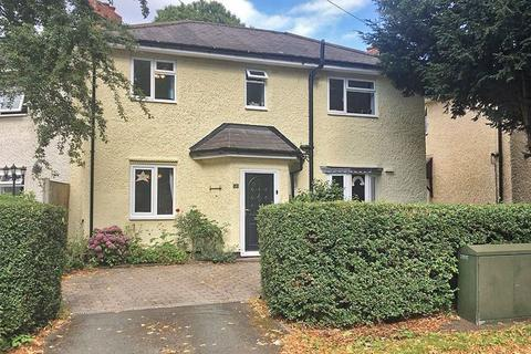 3 bedroom terraced house for sale - Bantock Avenue, Bradmore