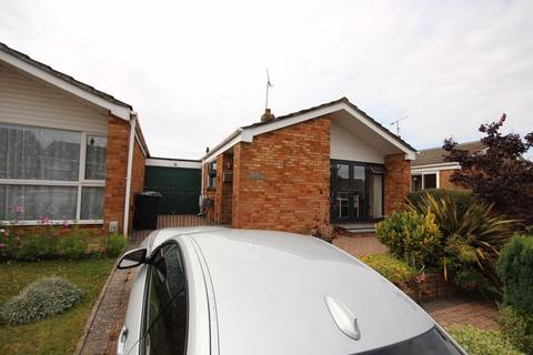 2 bedroom detached bungalow for sale - 2 bed detached bungalow with conservatory....NO CHAIN...