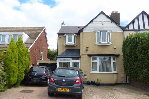 3 bedroom semi-detached house for sale - Birmingham Road, Great Barr