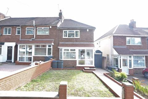 2 bedroom terraced house for sale - Carmodale Avenue, Birmingham