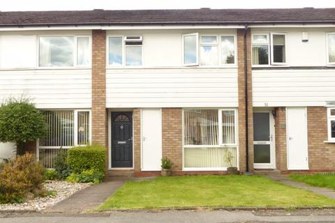 3 bedroom terraced house for sale - Addenbrooke Drive, Sutton Coldfield