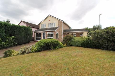 5 bedroom detached house for sale - Erdington Road, Aldridge, Walsall