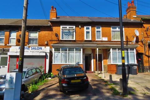 3 bedroom terraced house for sale - Stratford Road, Hall Green B28 8BJ
