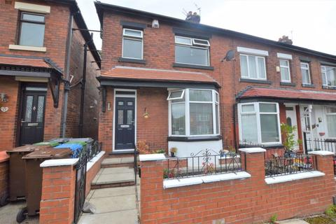 3 bedroom end of terrace house for sale - Repton Avenue, Hyde