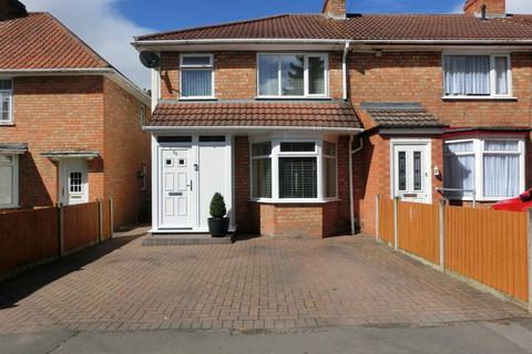 3 bedroom end of terrace house for sale - Hollyhock Road, Acocks Green, Birmingham