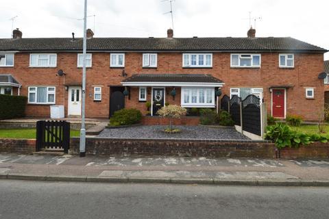 3 bedroom terraced house for sale - Nursery Road, Brereton