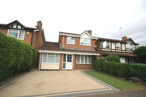 3 bedroom detached house for sale - Lichfield Drive, East Hunsbury, Northampton, NN4