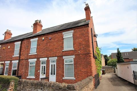 3 bedroom end of terrace house for sale - Cinderhill Road, Nottingham, NG6